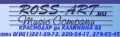 """Музыкальный салон """"Росс-Арт"""". Адрес: Краснодарский край, Краснодар,  , ул. Красноармейская 113, 2-й этаж."""