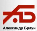 "Компания ""Александр Браун"". Адрес: Краснодарский край, Краснодар,  , ул.Тополиная, д. 25."