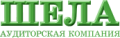 "АУДИТОРСКАЯ ФИРМА ""ШЕЛА"". Адрес: Краснодарский край, Краснодар,  , ул.Ленина, 41."