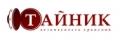 Компания «Тайник». Адрес: Краснодарский край, Краснодар,  , ул.Одесская 43, 3 этаж, офис №8.