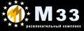 """Развлекательный комплекс """"M33"""". Адрес: Другие Регионы России, Архангельская обл,  , Архангельск, Московский просп., 33."""