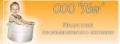 """OOO """"Пир"""". Адрес: Ростовская область, Белая Калитва,  , ул. Заводская д. 1."""