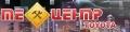 """Техцентр-Toyota"". Адрес: Краснодарский край, Краснодар,  , ул.Новороссийская, 3/14."