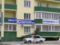 """Клиника """"Современная стоматология"""". Адрес: Краснодарский край, Краснодар,  , ."""