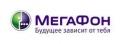 "ОАО ""МегаФон"". Адрес: Краснодарский край, Краснодар,  , ул. Лузана, 40."