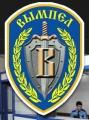 Группа охранных организаций «Вымпел». Адрес: Дагестан, Махачкала,  , пр-кт. Петра I, 23.