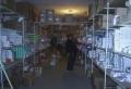 "Фармацевтическая фирма ""Фарма-Сфера"". Адрес: Дагестан, Махачкала,  , ул. Нахимова 4/2."