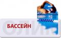 Оздоровительный центр «Олимп». Адрес: Дагестан, Махачкала,  , ул. Горького 78 (угол Первомайской).
