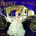 "Свадебное агенство ""Bellezza"". Адрес: Дагестан, Махачкала,  , пр. Акушинского 32 А."