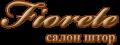 Салон штор «Fiorete». Адрес: Дагестан, Махачкала,  , ул. Коркмасова 107.