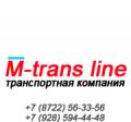 Транспортная компания «М-Транс Лайн». Адрес: Дагестан, Махачкала,  , ул. Степная, 11г.