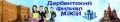 Дербентский филиал «Московский государственный университет экономики статистики и информатики (МЭСИ). Адрес: Дагестан, Дербент,  , ул.Строительная, д.14.