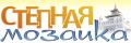 """Газета """"Степная мозаика"""". Адрес: Калмыкия, Элиста,  , ул. Ленина, 249 (здание облсовпрофа),  6-й эт., каб. 603."""