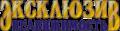 """Агентство недвижимости """"Эксклюзив"""". Адрес: Ростовская область, Таганрог,  , ул. Фрунзе 16."""