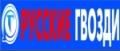 """""""Русские гвозди"""". Адрес: Другие Регионы России, Белгородская обл,  , Белгород, Щорса ул, 45Б."""