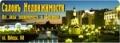 Салонъ недвижимости. Адрес: Другие Регионы России, Белгородская обл,  , Белгород, ул. Победы, 148.
