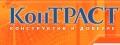 "Компания ""КонТРАСТ-Юг"". Адрес: Краснодарский край, Краснодар,  , ул. Димитрова, д.5/1."