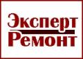 "Компания ""Эксперт-Ремонт"". Адрес: Краснодарский край, Краснодар,  , ."