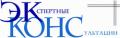 "Кадровое агентство ""Экконс"". Адрес: Краснодарский край, Краснодар,  , ул. Северная 326/Октябрьская 183."