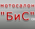 "Мотосалон ""БиС"". Адрес: Краснодарский край, Краснодар,  , ул. Дзержинского, 163."