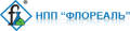 "НПП ""Флореаль"". Адрес: Краснодарский край, Краснодар,  , ул.Кирпичная,1."