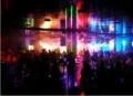 Night People Club. Адрес: Другие Регионы России, Белгородская обл,  , г. Белгород, пр-т Ватутина, 1г.