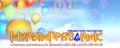 """"""" Мультипраздник """". Адрес: Другие Регионы России, Белгородская обл,  , ул. Гостёнская."""
