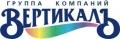 Группа компаний «Вертикаль». Адрес: Краснодарский край, Краснодар,  , ул. Новороссийская, 236 (въезд с ул. Уральской, 83/1).