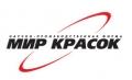 ЗАО «НПФ «Мир красок». Адрес: Краснодарский край, Краснодар,  , ул. Березанская, д.88, литер Ч, 2 этаж, офисы 7-8.