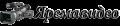 """Видеостудия """"Ярёмавидео"""". Адрес: Ростовская область, Таганрог,  , ."""
