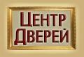 """Салон """"Центр Дверей"""". Адрес: Краснодарский край, Геленджикский район,  Геленджик, ул. Новороссийская 163."""