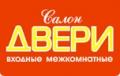 """Салон Двери"". Адрес: Краснодарский край, Краснодар,  , ул.Уральская 144."