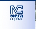 «Мега Сервис». Адрес: Ростовская область, Ростов на Дону,  , ул. Некрасовская, 75, Литер А, оф. №5б.