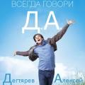 ALEX - организация праздников. Адрес: Краснодарский край, Краснодар,  , ул. 40 лет победы 33.