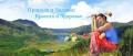 """""""Две линии"""". Адрес: Другие Регионы России, Алтайский край,  , г. Бийск, ул. Социалистическая 1."""